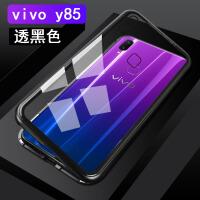 vivoy85手机壳万磁王vivoz1透明保护套Z1网红同款y85金属全包防摔VIVO个性创意男女款 vivo y85