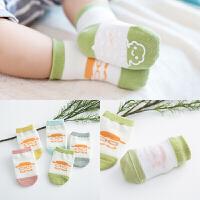 婴儿袜子棉质春秋冬新生儿童宝宝袜0-3-6-12个月1-2岁防滑幼儿袜
