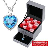 生日礼物女生送女友女朋友买老婆结婚纪念日特别浪漫实用礼物