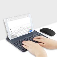 华为T1-A21W/L平板电脑蓝牙键盘皮套9.6英寸T1-A23L无线键盘鼠标