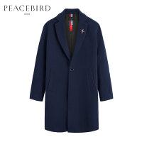 【2.5折到手价:495元,12.16日开抢】太平鸟男装 藏蓝色男士羊毛大衣毛呢大衣呢子外套冬