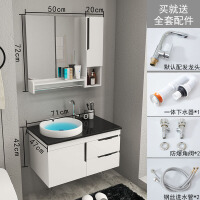 【好货优选】保护器浴室柜组合小户型洗脸盆卫生间洗漱台洗手面盆池现代简约镜柜卫浴