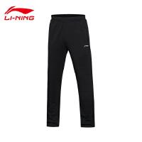李宁卫裤男士2017新款训练系列长裤直筒针织运动裤AKLM099