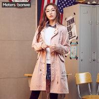 【每满100减50】美特斯邦威风衣女士春秋装韩版宽松潮流中长款刺绣派克外套