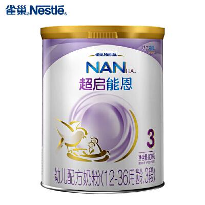 雀巢(nestle)超启能恩 幼儿配方奶粉3段800克