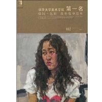 张钰・色彩――完美教学系列丛书