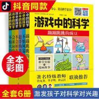 男孩的冒险书(少儿绘图版,全三册)2007年在美国出版时,立即跃居排行榜第二位,仅次于《哈利波特7》,《时代周刊》连续
