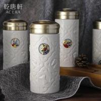 新品乾唐轩活瓷杯正品十二生肖随身杯创意陶瓷便携属相杯随手杯