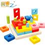 木丸子 儿童木制积木立体拼图几何形状益智玩具颜色形状配对积木