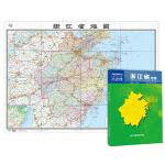 中华人民共和国分省系列地图:浙江省地图(1.068米*0.749米 盒装折叠)