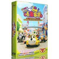 ��隆家族:快乐旅程1 4DVD 益智卡通动漫动画片光盘碟片