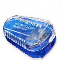 STAEDTLER施德楼513 85磨笔器铅芯研磨器转笔刀 2.0|3.15mm