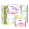 ABC蓝芯KMS清凉舒爽棉柔透气日夜用护垫卫生巾组合5包 共52片