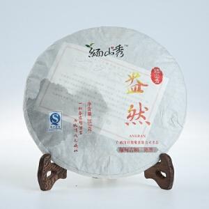 2016年 缅山秀盎然普洱茶 熟茶357克/饼 7饼