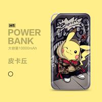 卡通彩绘智能手机聚合物移动电源电池手机充电宝定制批发