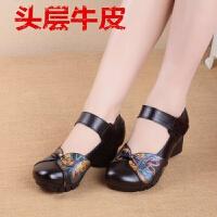 妈妈鞋春秋单鞋新款真皮鞋子软底舒适粗跟中跟中老年广场舞蹈女鞋