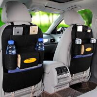 汽车收纳袋杂物杂物座椅收纳袋 汽车用品后背储物置物袋