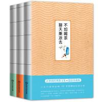 汪曾祺人间草木三部曲(套装3册)