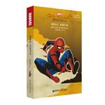 英文原版. Spider-Man: Homecoming 蜘蛛侠:英雄归来(电影同名小说.赠英文音频与单词随身查APP