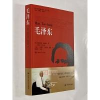 毛 泽 东(国外*研究译丛(第二辑))中国人民大学出版社