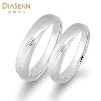 DIASENN/德诚珠宝正品18k金白金钻石戒指情侣对订结婚婚男女款戒指首饰