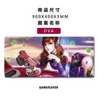 游戏超大鼠标垫守望先锋LOL魔兽世界DOTA2动漫大桌垫定制 1000x500mm 6mm