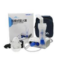 欧姆龙 雾化器NE-C30雾化机医用家用儿童老人哮喘化痰吸入器