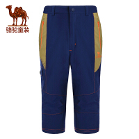 小骆驼童装男童休闲七分裤年春夏季新款儿童速干裤透气运动裤