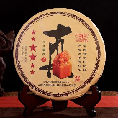 【单片;5年陈期老生茶】2011年勐库戎氏 冰岛古树 六星真品 古树生茶 1000克片