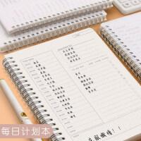 每日计划本365日时间管理100天安排日程考研课程记事本大学生学习随身笔记本子小效率日历手册打卡一日一页女