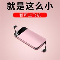 20190606055825676充电宝超薄迷你20000毫安m手机苹果X通用oppovivo华为便携10000冲移动