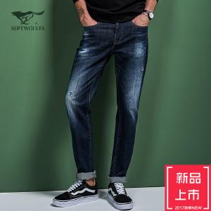 七匹狼旗下圣沃斯系列 2017秋季新款男时尚修身小脚牛仔裤