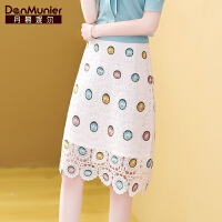 【开业狂欢 到手价:192.8元】丹慕妮尔2019秋季新款时尚白色蕾丝刺绣半身裙修身气质包臀一步裙