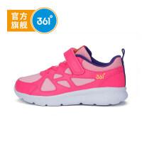 【书香节下单立减价:47.8】361童鞋 女童跑鞋春款儿童运动鞋中大童学生跑步鞋
