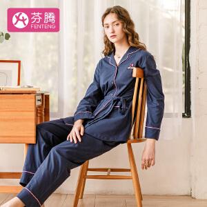 芬腾春季睡衣女秋纯棉长袖韩版开衫纯色2017新款针织棉家居服套装