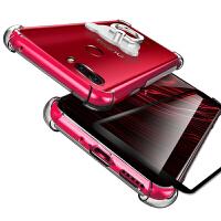 努比亚Z18手机套 努比亚z18手机保护壳 努比亚 z18手机壳套 透明硅胶全包防摔气囊保护套