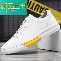 新品上市网红鞋子男潮鞋百搭19春季新款真皮小白鞋男士韩版潮流休闲板鞋 白色 25975白色