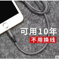 【支持礼品卡】倍思iPhone6数据线7充电线器苹果6s手机plus加长5s六7P伸缩收纳i6