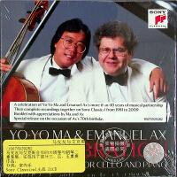 现货 [中图音像][进口CD]马友友与艾克斯合作50周年纪念专辑 21CD Emanuel Ax & Yo-Yo Ma