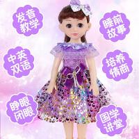 会说话的智能芭比丹路洋娃娃套装大礼盒仿真女孩玩具单个公主
