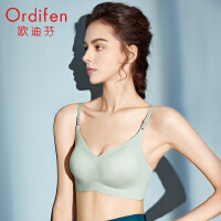 【2件3折后价:98元】欧迪芬O+新款女士性感内衣无钢圈文胸商场同款纯色无痕胸罩PB0505