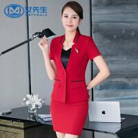 【限时抢购】女先生夏装OL职业装女装套装裙短袖西服酒店工作服红色西装套裙