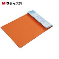 晨光文具多功能A4原浆凹凸条纹卡纸 彩色手工复印折纸10张