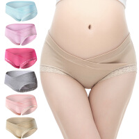 孕妇内裤女棉怀孕期低腰托腹产后透气2-6个月孕妇内裤