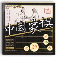 得力9566大号中国象棋木制盒装35mm原木清晰雕刻耐用象棋