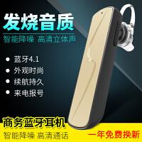 无线运动蓝牙耳机4.1挂耳式立体声音乐车载迷你 标配