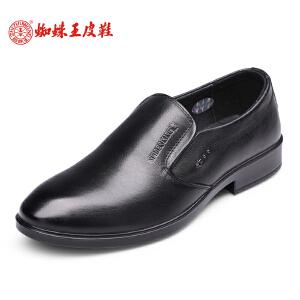 蜘蛛王正品男鞋春季新款真皮软底男单鞋套脚时尚商务正装皮鞋子男