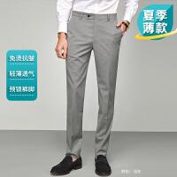 西裤男士 春夏季薄款免烫灰色直筒修身 商务休闲中年青年爸爸正装上班 伯克龙B401