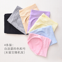孕妇内裤纯棉怀孕期孕期2-6个月4-7夏季大码低腰托腹孕产妇后透气