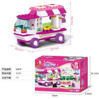 小鲁班小颗粒拼装积木儿童益智塑料拼插智力玩具 粉色梦想快餐车